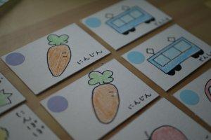 手作りカードゲーム